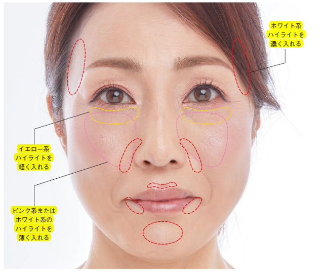 大人のマスクメイクBOOK-004-090.jpg