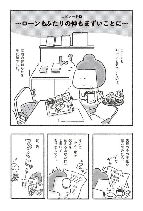 7−1.jpeg