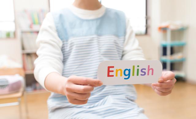 幼児期の英語の早期教育はアリ? ナシ?教育のプロ・林先生の見解は...