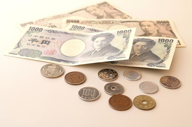 1000円札が135万円に!? 希少価値の高い硬貨&紙幣で一攫千金