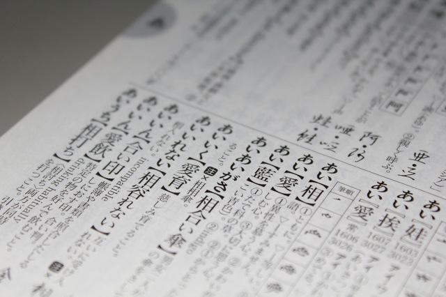 「申し訳ございません」は間違った使い方? 意外と知らない日本語の正しい用法