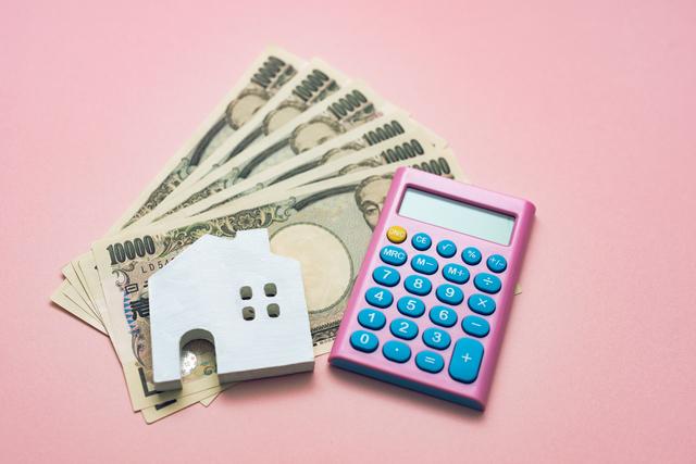 「住居費」と「教育費」... 優先すべきはどっち?
