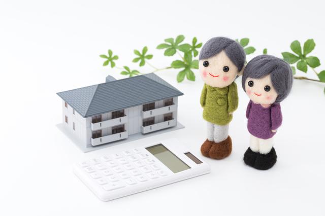 リゾートマンションを190万円で購入!? 年金だけで暮らせる老後資金の見直しテク