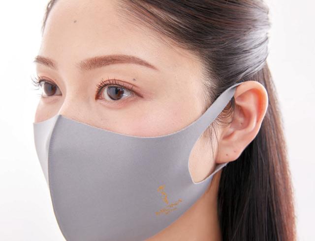 02大人のマスクメイクBOOK-002-56a.jpg