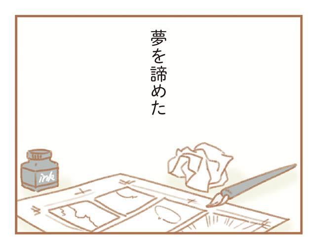 ottonohuyou_p8-1.jpg