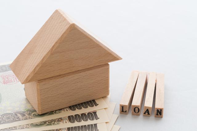 家は資産になりません。 平成の「住宅ローン事情」を知っておこう