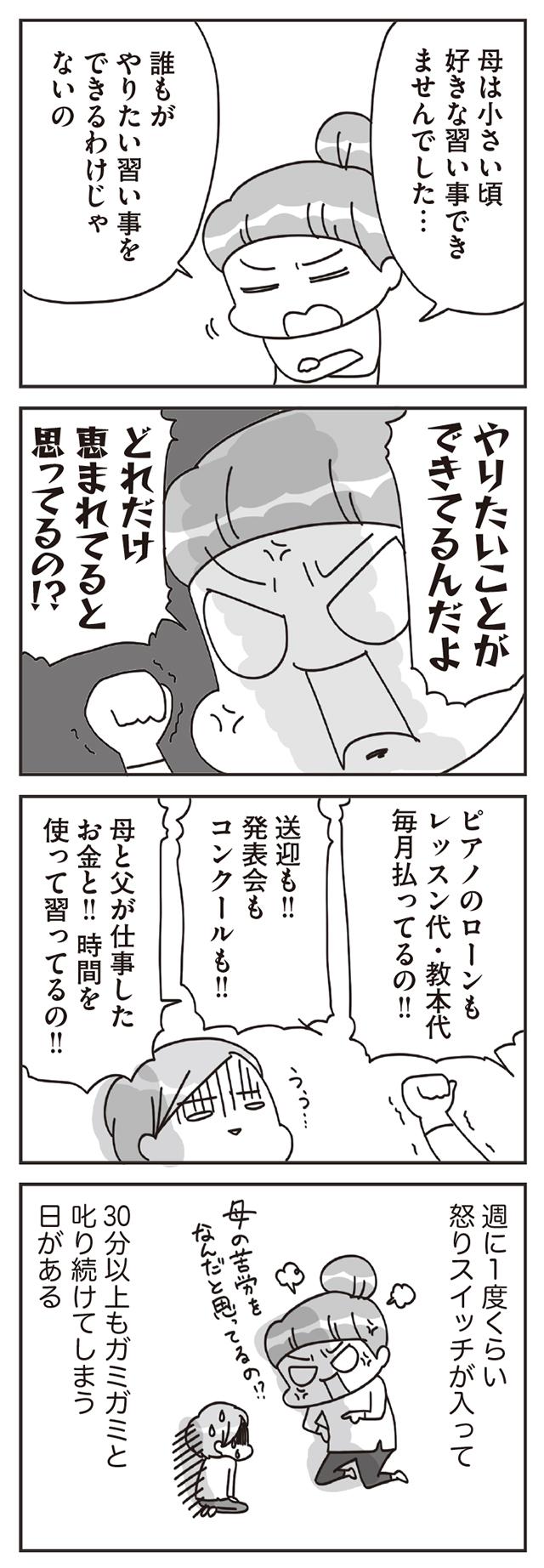2-10.jpg