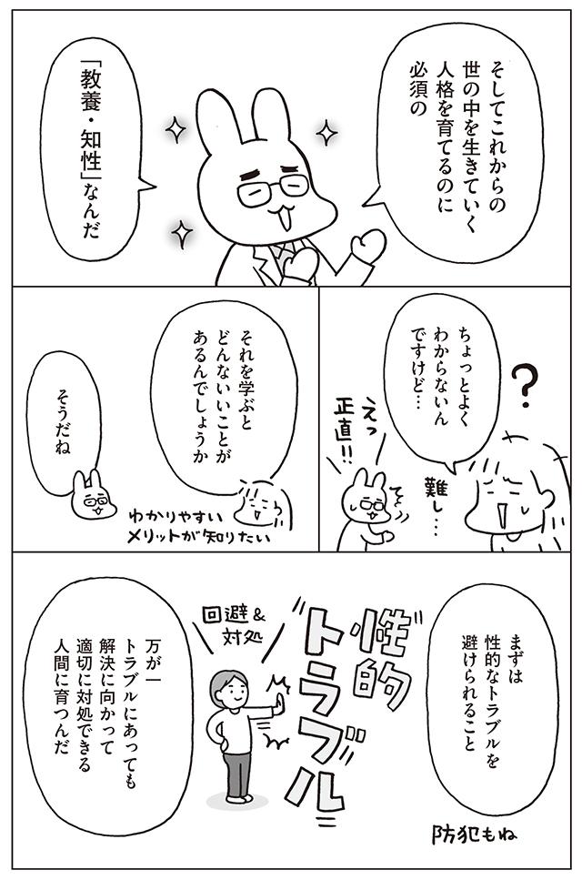 2-8.jpg