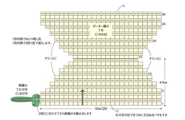 2001p069_tsuika2.jpg