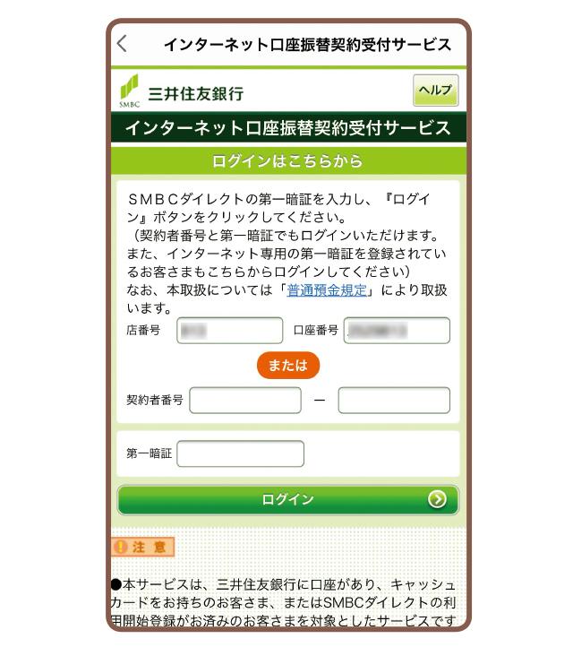 2002p041_04.jpg
