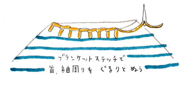 2002p103_03.jpg