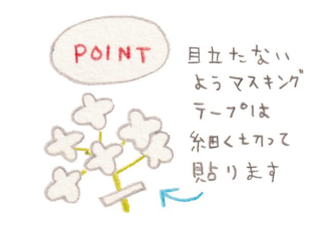 2003p057_05.jpg