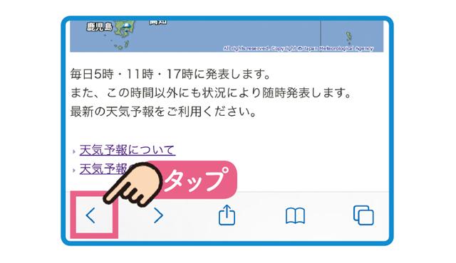 2005p115_12.jpg