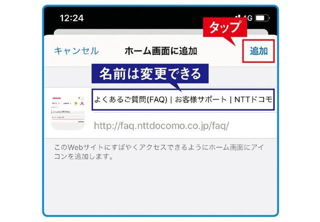 2008_P118_003.jpg