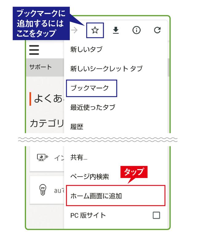 2008_P119_002.jpg