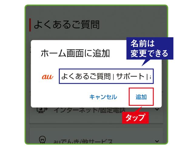 2008_P119_003.jpg