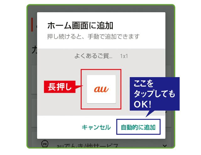 2008_P119_004.jpg