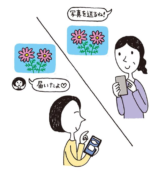 2011_P020_05.jpg