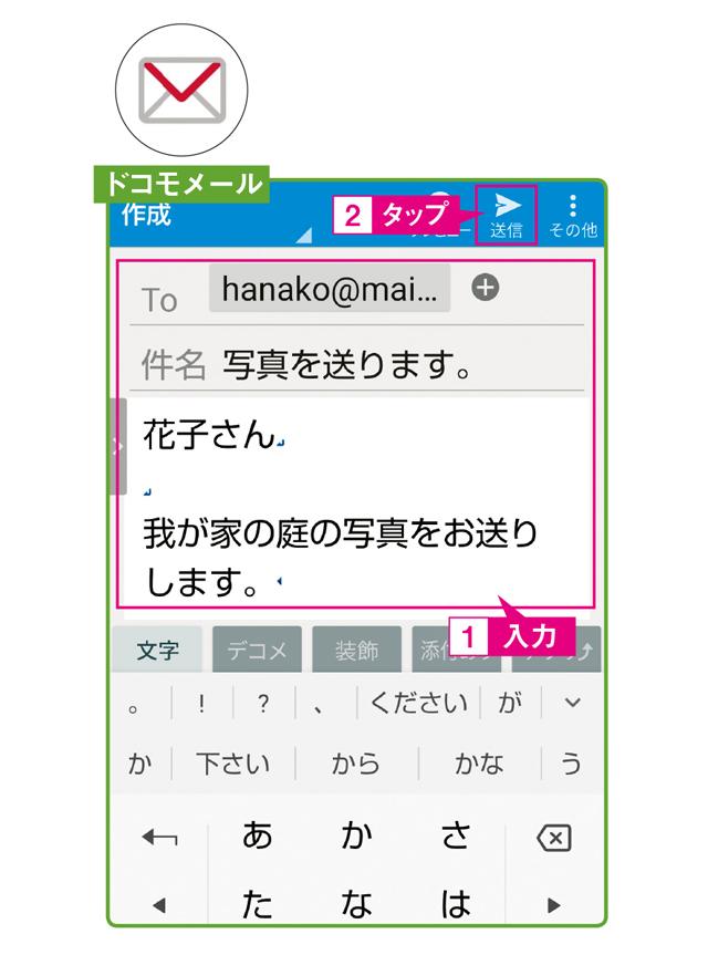 2011_P023_08.jpg