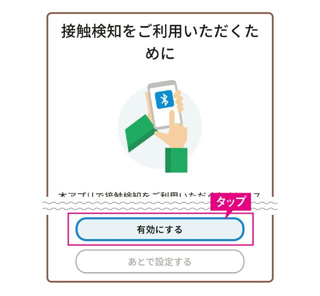 2011_P025_03.jpg