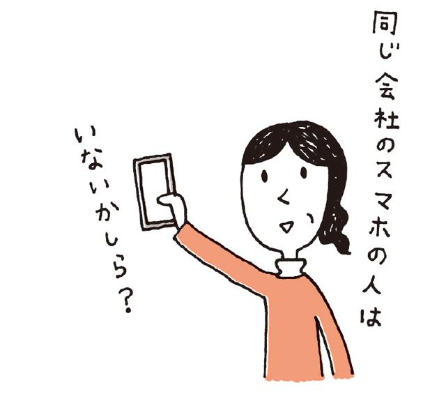 2011_P028_02.jpg