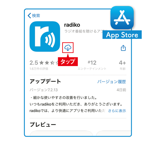 2011_P080_01.jpg