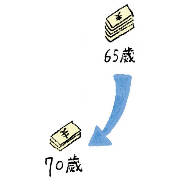 2101_P015_03.jpg