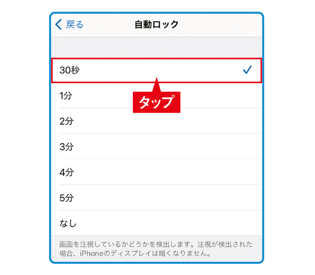2107_P079_02.jpg