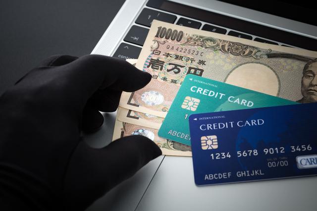 詐欺師の狙いは現金からカードに。「振り込んで」と言わない「最新詐欺の手口」
