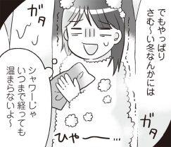 番頭さんとの心温まるやりとり。月に一度の幸せな日とは?/明日食べる米がない!(16)