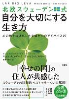 072-H1-hokuou2.jpg
