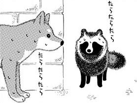散歩中に出会う動物たち。おじいちゃん犬になると?/じじ柴ハチさん(6)