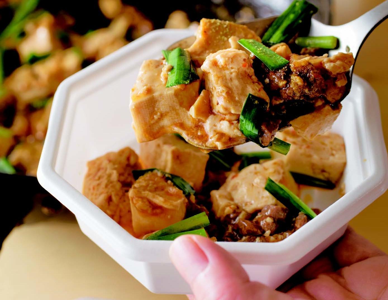 食が細くなった親が喜ぶレシピ! 焼き肉用のお肉で作る「麻婆豆腐」