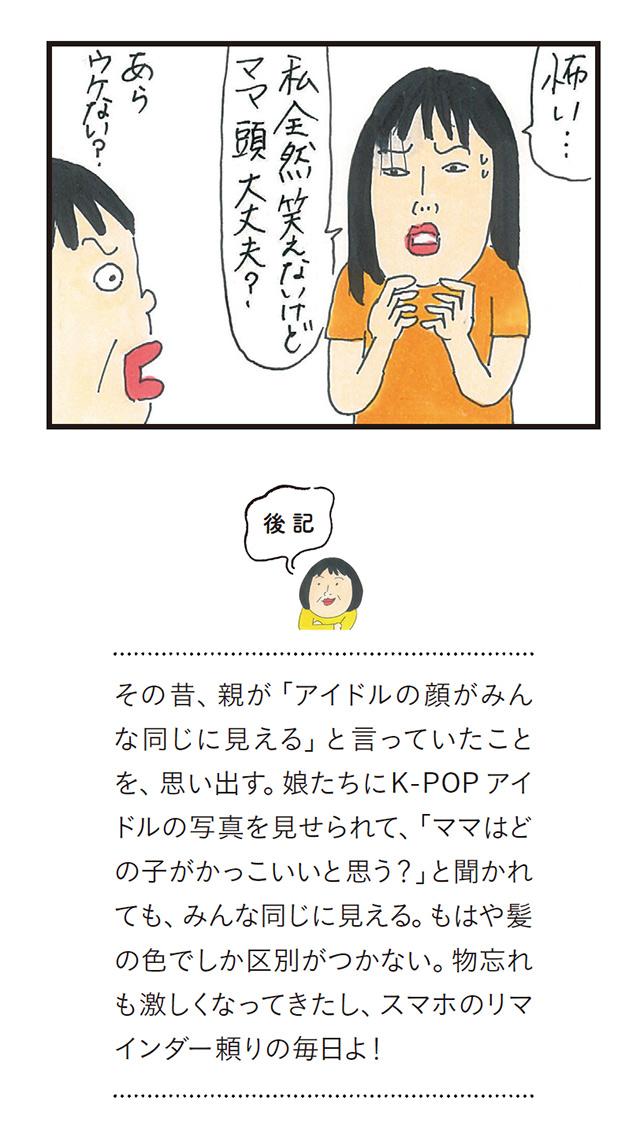 katan_6-4.jpg
