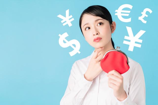 節約のための節約はNG!節約はお金を「自分が応援したい人・モノ」に使うためのもの/節約ハック