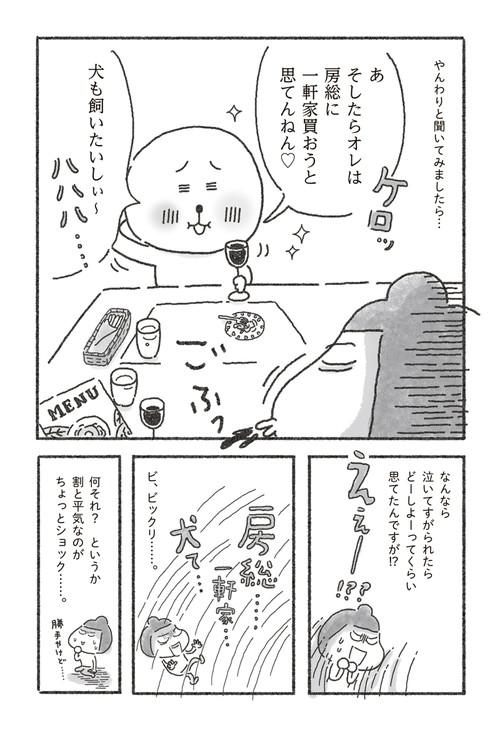 6−2.jpeg