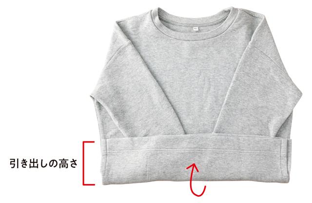 一度覚えれば一生使える! 衣服の「四角畳み」テクニック