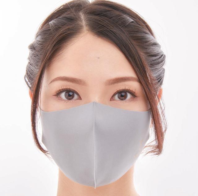 大人のマスクメイクBOOK-003-076.jpg