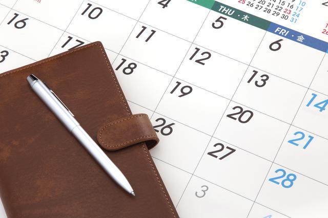 外出は「出発時間」も手帳に記入~スケジュール管理のワザ/時短術大全(3)
