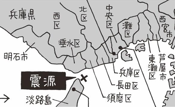 早朝の発生で死者数6400人以上!阪神・淡路大震災/1995(平成7)年【平成ピックアップ】