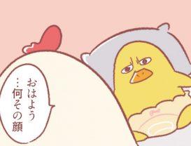 寝かし直後に夫からのどーでもいい着信...後にせい!/主婦の給料5億円ほしーー!!! (15)