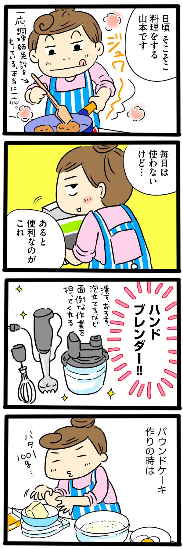 12−1.jpeg
