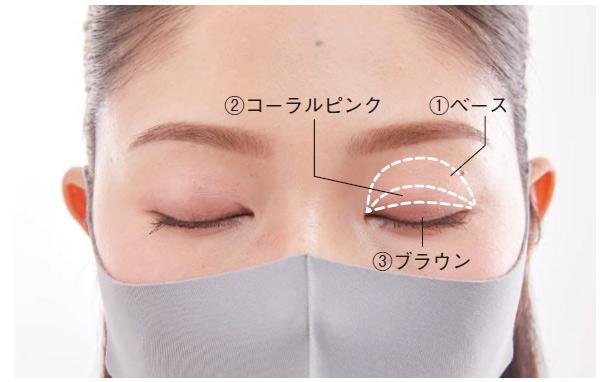 02大人のマスクメイクBOOK-002-56b.jpg