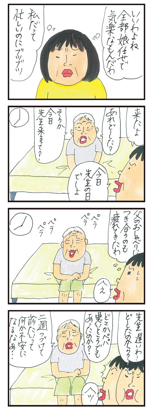 katan_6-2.jpg
