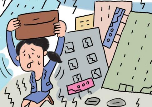 大地震! 家族みんなが外出中のときにできる対策4ポイント
