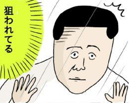 もし冷蔵庫のない生活をしてみたら...!?/いきなり! 電気なし生活(21)