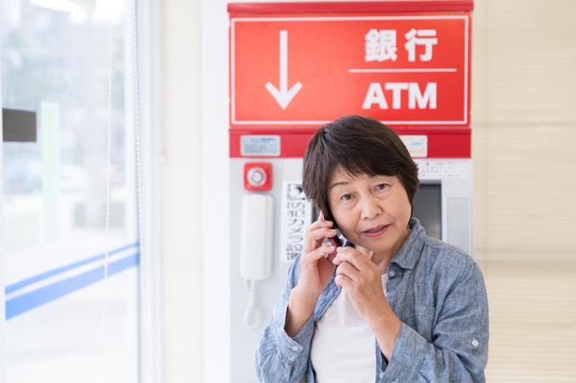 「大阪のおばちゃん」が詐欺師に負けた!?いつの間にか振り込まされてしまう「還付金詐欺のカラクリ」