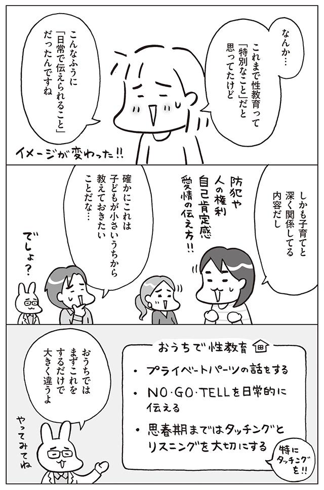 6-9.jpg
