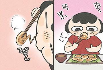 お肉だって食べられます! 万能ミートの鶏むね肉/我慢せずに30キロ痩せました!(6)