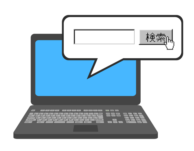 右クリックだけでOK。ネットで見たキーワードを瞬時に調べる方法/時短術大全